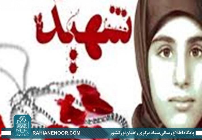 بانوی شهید 14 ساله ای که دست به قلم بود/ منافقین «زینب» را با حجابش جاودانه کردند