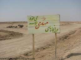 n00002068 b راهنمای مناطق عملیاتی جبهه جنوب  ( یادمان های خوزستان )
