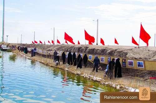 n00004736 r b 001 یادمان شهدای هور ، مقتل شهید علی هاشمی ، جزیره مجنون