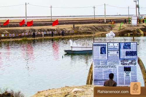 n00004736 r b 006 یادمان شهدای هور ، مقتل شهید علی هاشمی ، جزیره مجنون