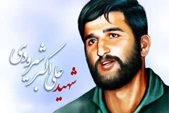 پوستر/ سرلشگر خلبان شهید علی اکبر شیرودی